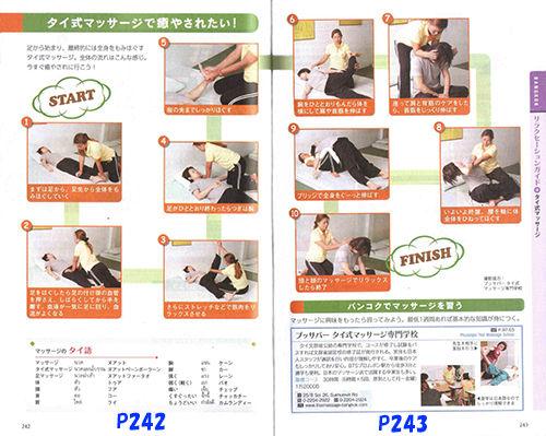chikyu-15-16-242_3-500_399-2