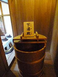 wakihonjin-160402-mo-101