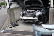 bumper removal