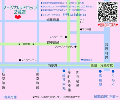 京都地図ウェブサイズ