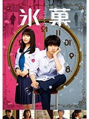 hyouka_movie