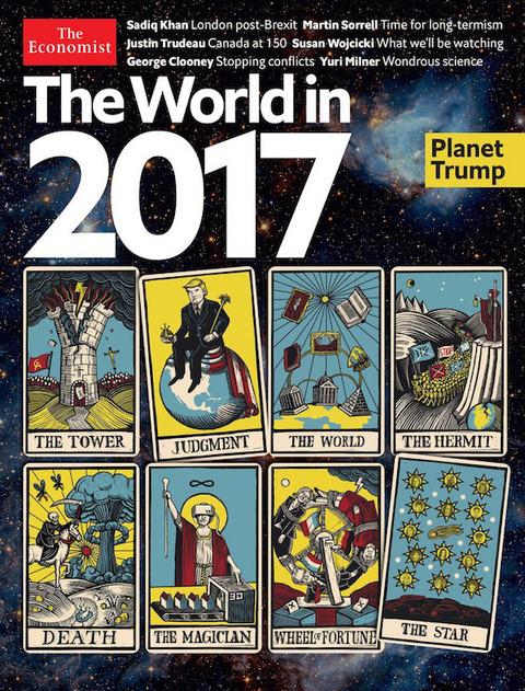 英国誌エコノミスト2017