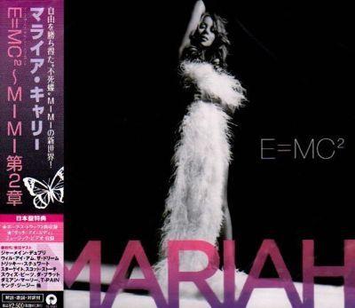 mariah_E=mc2