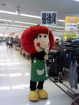 AM上和田 (5)