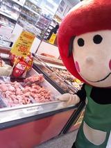 穂積③お肉の詰め放題!