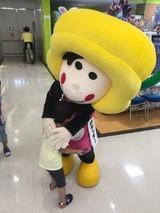 ラスパ大田川_170830_0005