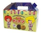 2016ピアッキードーナツ (商品画像)0530