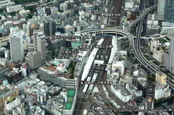yokohamayokohama10081