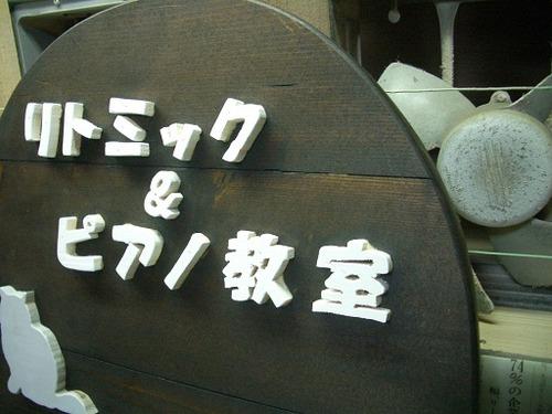 2010_1207_092346-CIMG3461