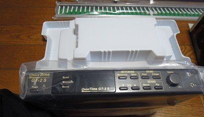 消音装置 002