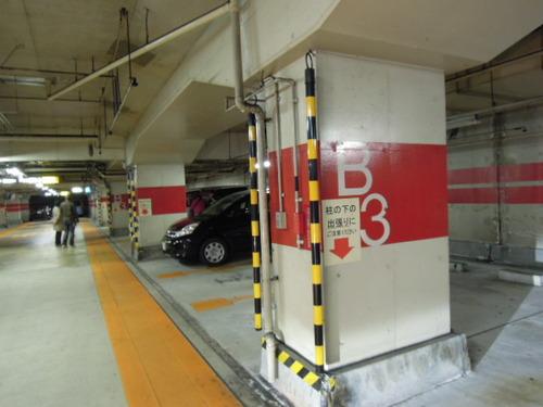 小口修理と神戸 011