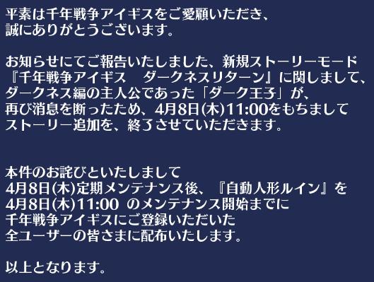 SS_1913_4月5日_15時32分