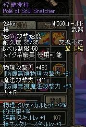 3b35a31b.jpg