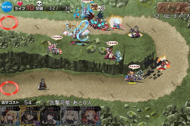 強者の戦場
