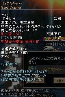 6fa81aa4.jpg