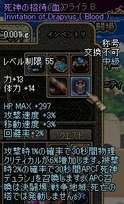 b56c0d60.jpg