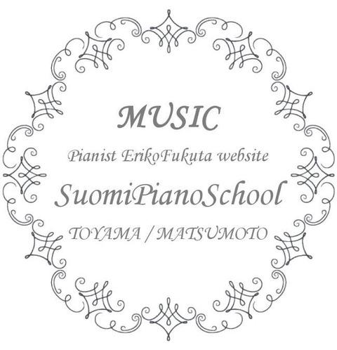 SuomiPianoSchool