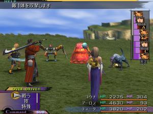 PS2「ファイナルファンタジー10」画像