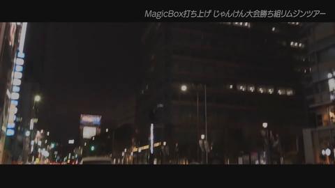 じぇむかんTV#13 六本木外苑東通り