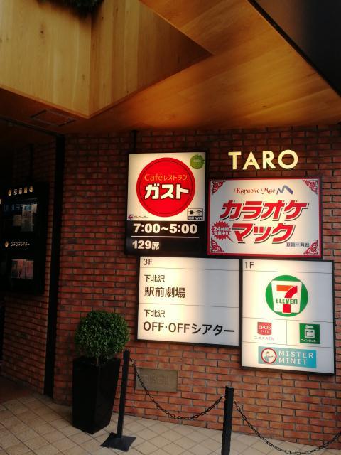 駅前劇場002