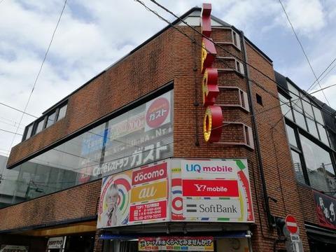 駅前劇場001