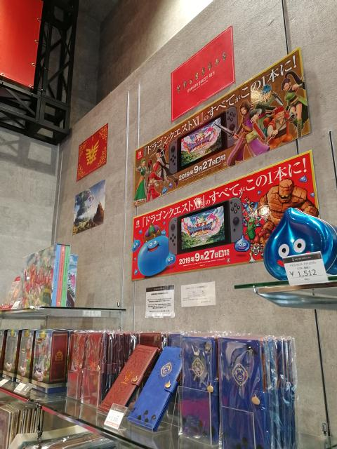 SQUARE ENIX CAFE TOKYO_003