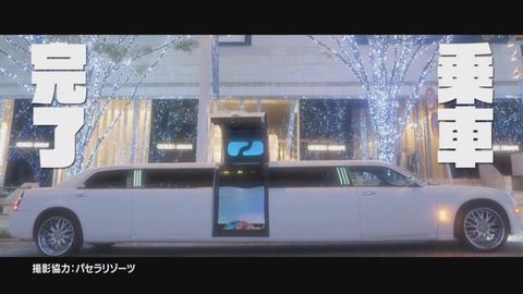 じぇむかんTV#13 六本木けやき坂
