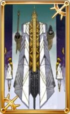 カード教皇