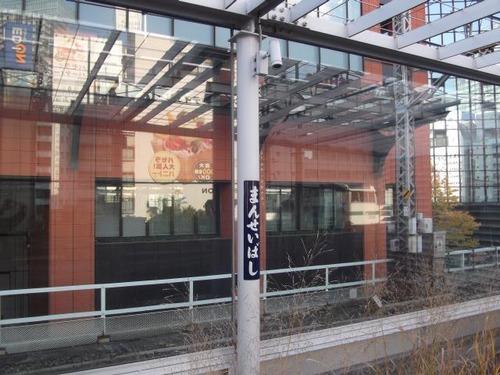マーチエキュート神田万世橋_旧万世橋駅ホーム跡002
