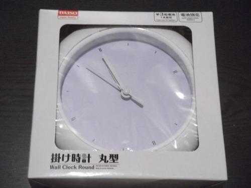 ダイソー 掛け時計 丸型