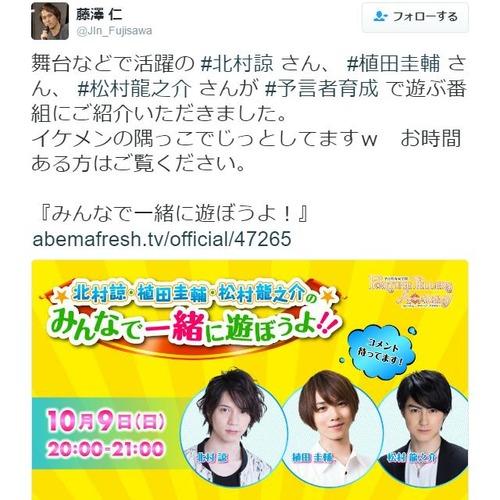 AbemaTV1009_001