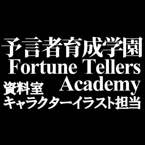 キャラクターイラスト担当_記事アイコン