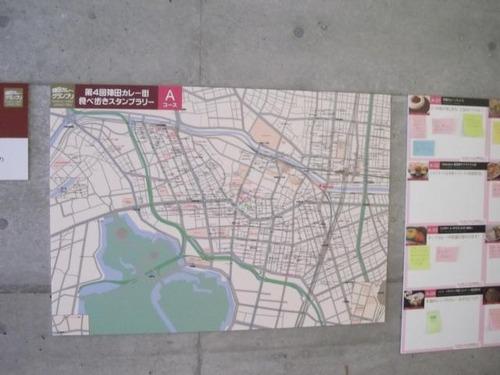 マーチエキュート神田万世橋食べ歩きスタンプラリー地図