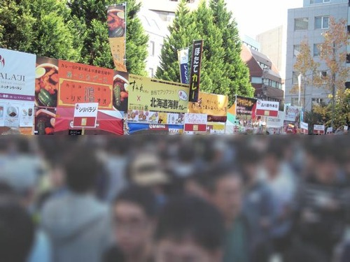神田カレーグランプリ2017会場002