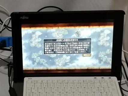 DQXプレイ画面001