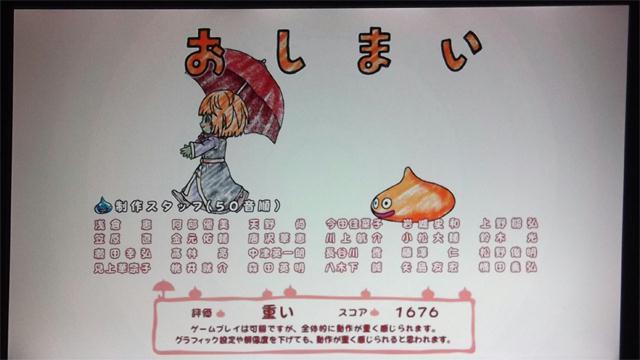 ジャンクノートパソコン005
