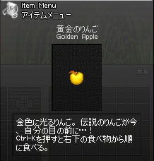 050809-008