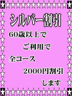 gal390x520-49