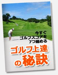 book_c