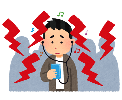 music_noise