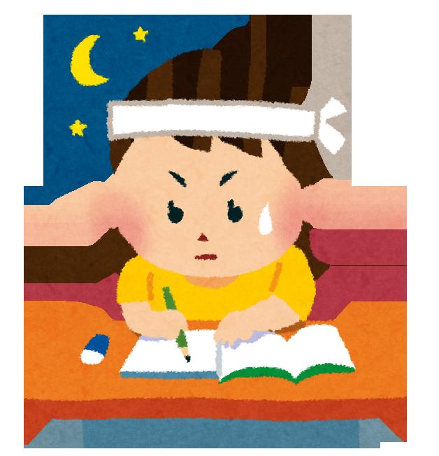 すべての講義 2年生の勉強 : 明後日から松沢中学の中間 ...