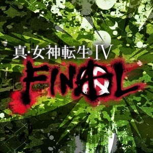 真・女神転生IV FINAL 【先着購入特典