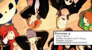 Persona 4 - Never More