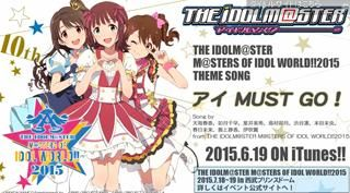 「THE IDOLM@STER M@STERS OF IDOL WORLD!!2015」テーマ