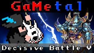 FF5 エクスデス戦バトルBGM  決戦