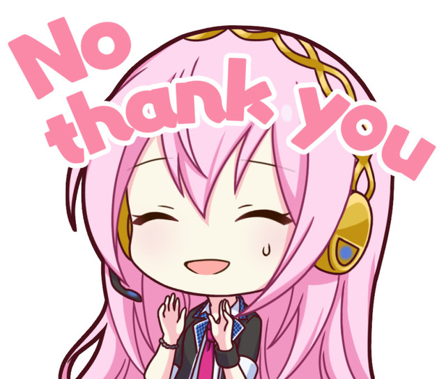 No thank youスタンプ【プロセカ】