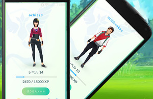 pokemon-go-account