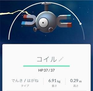 20160809025507