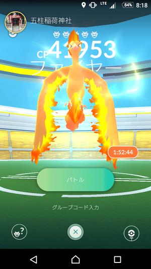 【ポケモンGO】レイド人数はこんな感じでわかる模様!!チキンレース開幕か?www