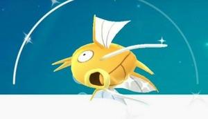 pokemon-go-irotigai-koi-gyara-1-e1490500023649